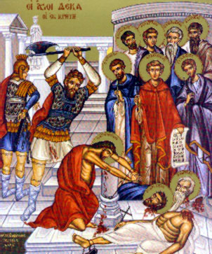 День Святих мучеників Агапія, Пуплія, Тимолая, Ромула, і двох Олександрів, і двох Діонисіїв