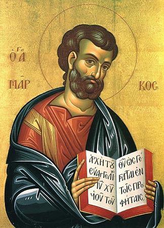 Апостол і євангелист Марк