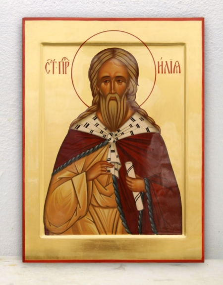 2 серпня – свято пророка Іллі