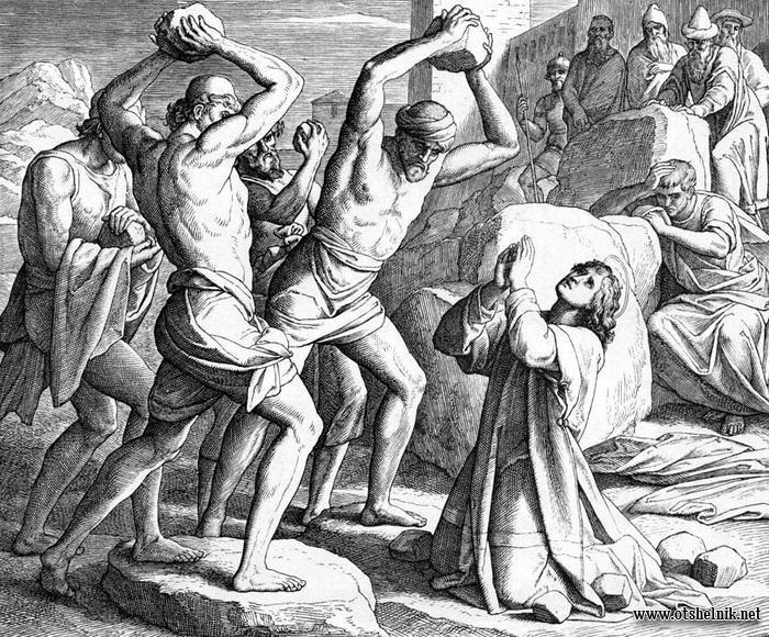 Перенесення мощей священномученика Стефана