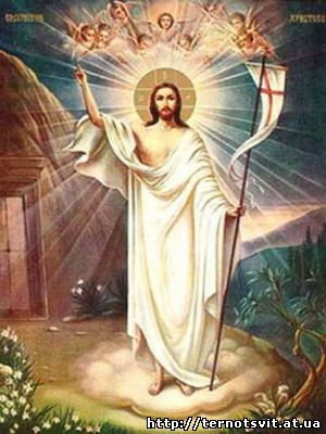 молитва до воскреслого Ісуса