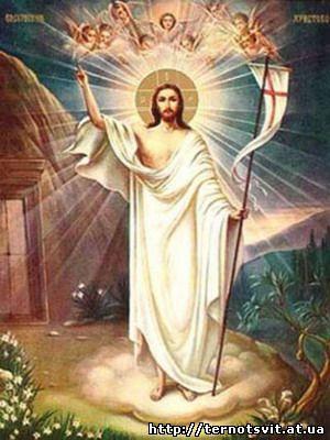 Молитва до Господа Ісуса