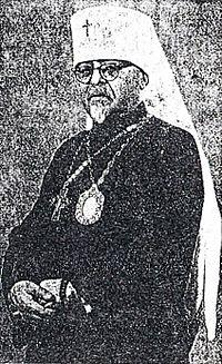 Митрополит Іларіон (Іван Огієнко)