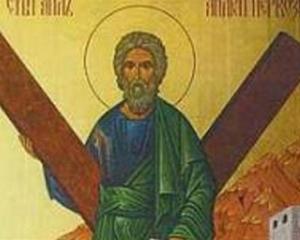 Хрест Андрія Первозванного