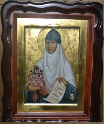 Свята Велика Княгиня Анастасія Київська
