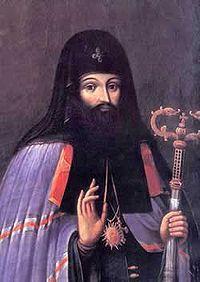 Святителя Петра Могили, митрополита Київського і Галицького та всієї Руси