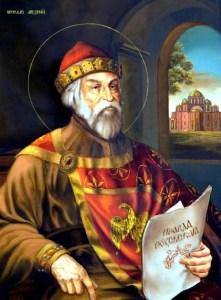 Святий благовірний великий князь Ярослав Мудрий