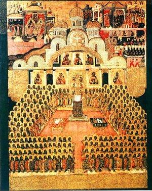 Святих отців Сьомого Вселенського Собору