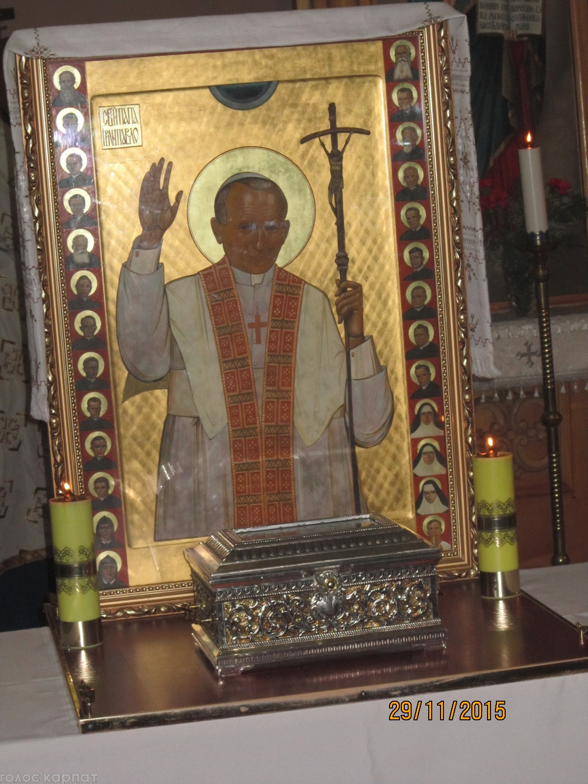 На Закарпаття привезли ікону з мощами Папи Римського Івана Павла ІІ