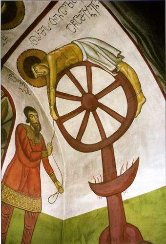 Колесування Георгія Побідоносця Юрія Змієборця