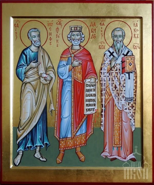 Йосифа Обручника, Давида, царя, і Якова, брата Господнього (перехідне Неділя після Різдва)