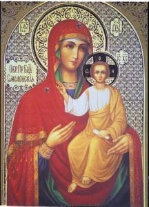 """Смоленська ікона Божої Матері """"Одигітрія"""""""