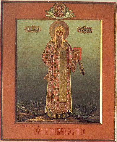 Святий Михаїл перший митрополит Київський (992)