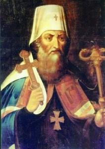 Іоанн Тобольський