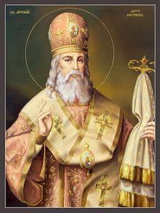 Святитель Арсеній (Мацієвич) митрополит Ростовський