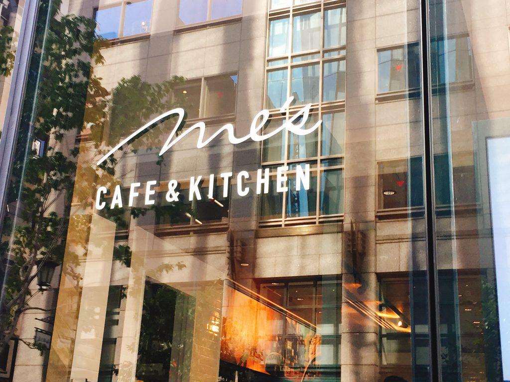 有楽町 電源カフェ 東急プラザ銀座 Me's Cafe & Kitchen