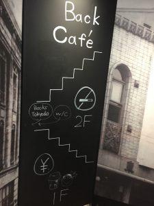 Paper Back Cafe 階段 電源