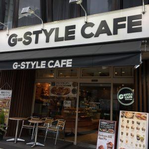 G-STYLECAFE 五反田 電源カフェ 入口