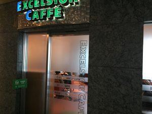 品川区 電源カフェ エクセルシオールカフェ 品川イーストワンタワー店