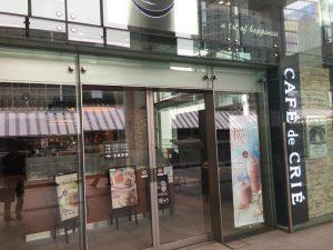 品川区 電源カフェ CAFE de CRIE(カフェ・ド・クリエ) 品川グランドセントラルタワー店
