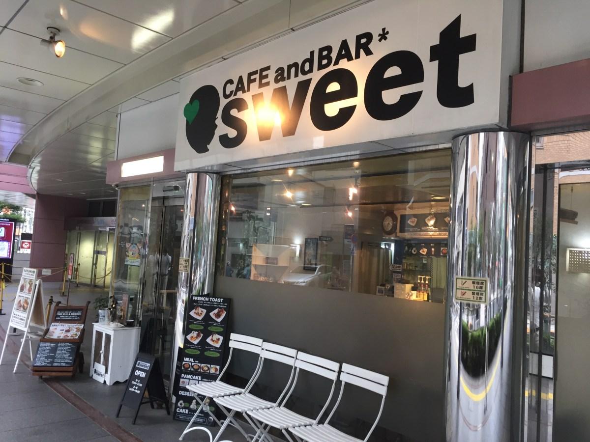 ノマドワーカー必見!品川区目黒区で電源が使えるカフェ一覧