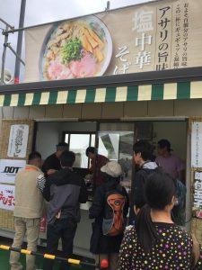 東京ラーメンショー2016 えびすこ