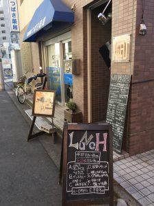 nagicafe 電源カフェ 亀有 入り口