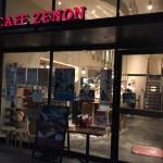 ノマドワーカー必見!吉祥寺で電源が使えるカフェ一覧