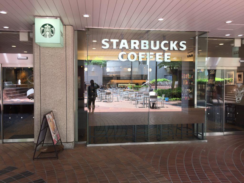 新宿駅西口 電源カフェ スターバックスコーヒー新宿三井ビル店 スターバックス