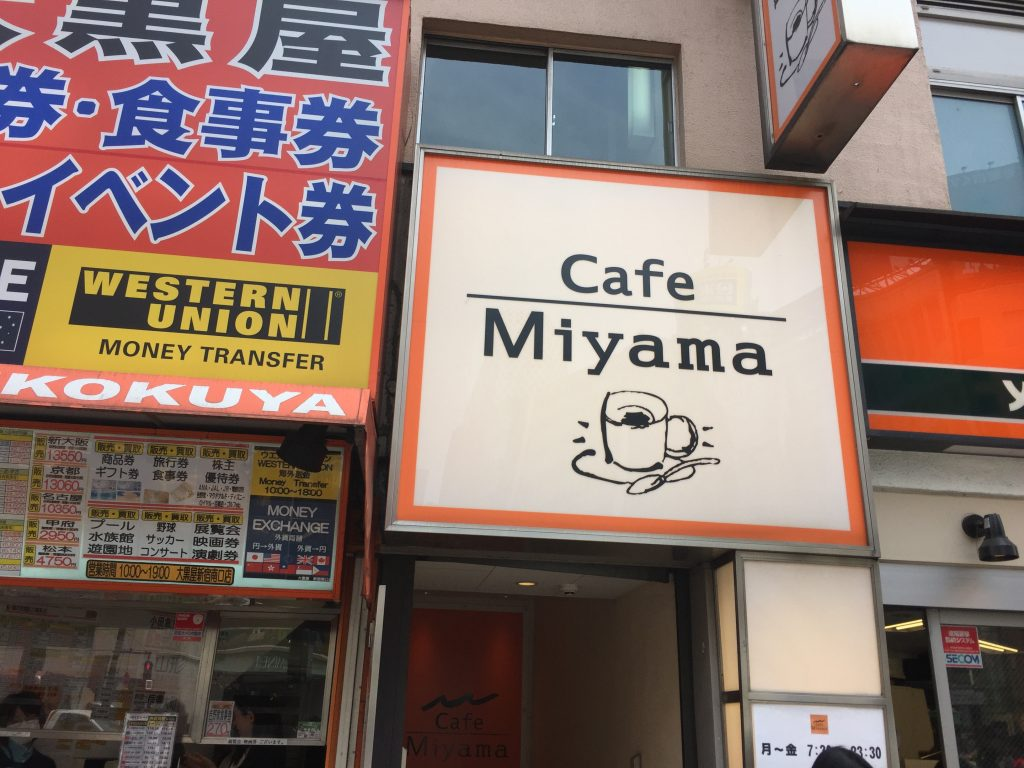 新宿駅南口 電源カフェ CefeMiyama 新宿南口店
