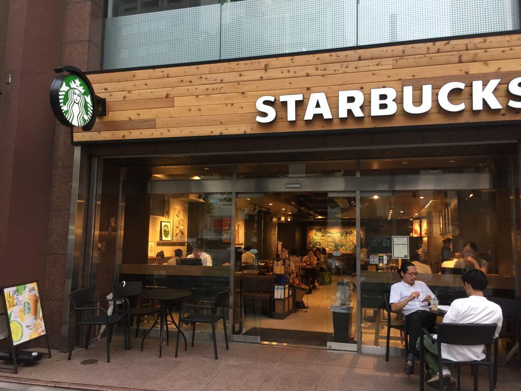 スターバックスコーヒー 四ッ谷三丁目店