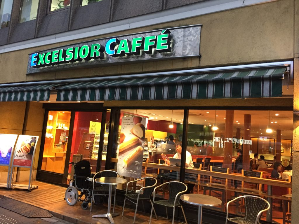 麹町 電源カフェ エクセルシオール カフェ 麹町店