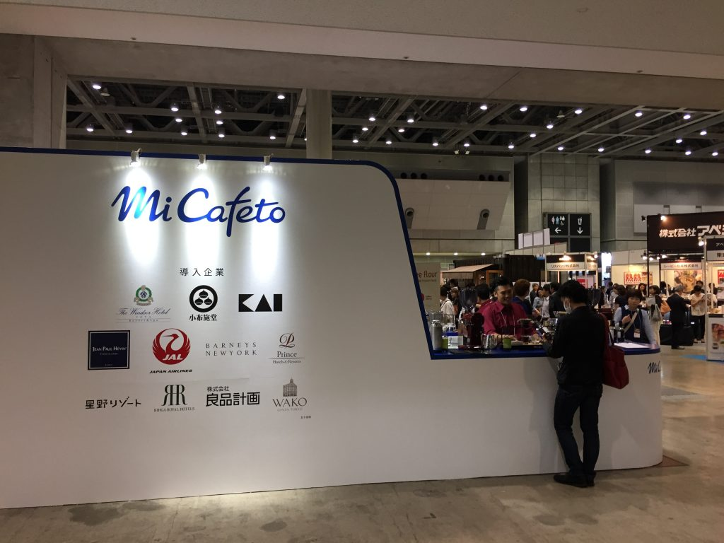 TokyoCafeShow ミカフェート