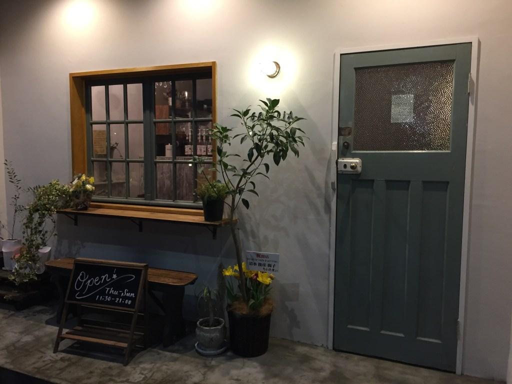 清澄白河 電源カフェ GRIGLIA café&grill (グリグリアカフェアンドグリル)