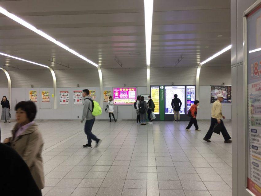 大塚駅改札