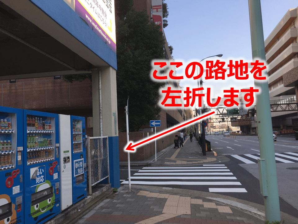 豊島自動車練習所横路地