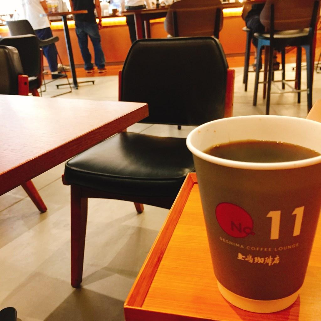 上島珈琲店 No11 ドリンク テイクアウトカップ