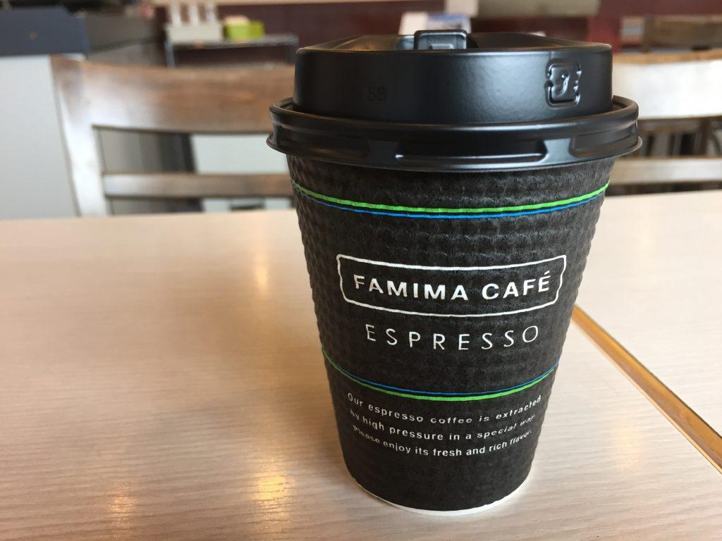カフェ ドリンクテイクアウト カップデザイン ファミリマート
