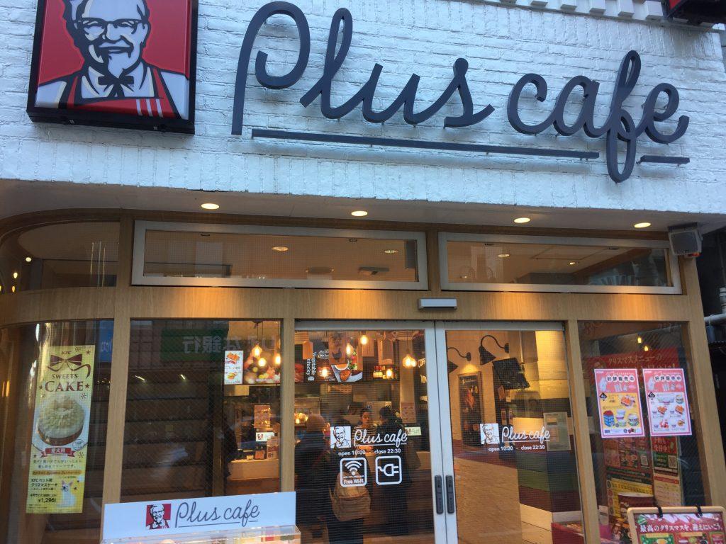 津田沼 電源カフェ ケンタッキーフライドチキン KFC plus津田沼店