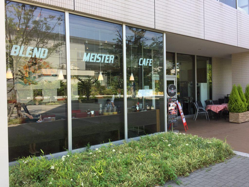 国際展示場駅 電源カフェ BLEND MEISTER CAFE(ブレンドマイスターカフェ)