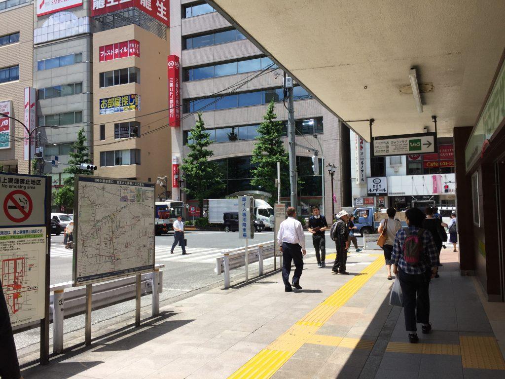 magari中野店 行き方 中野駅