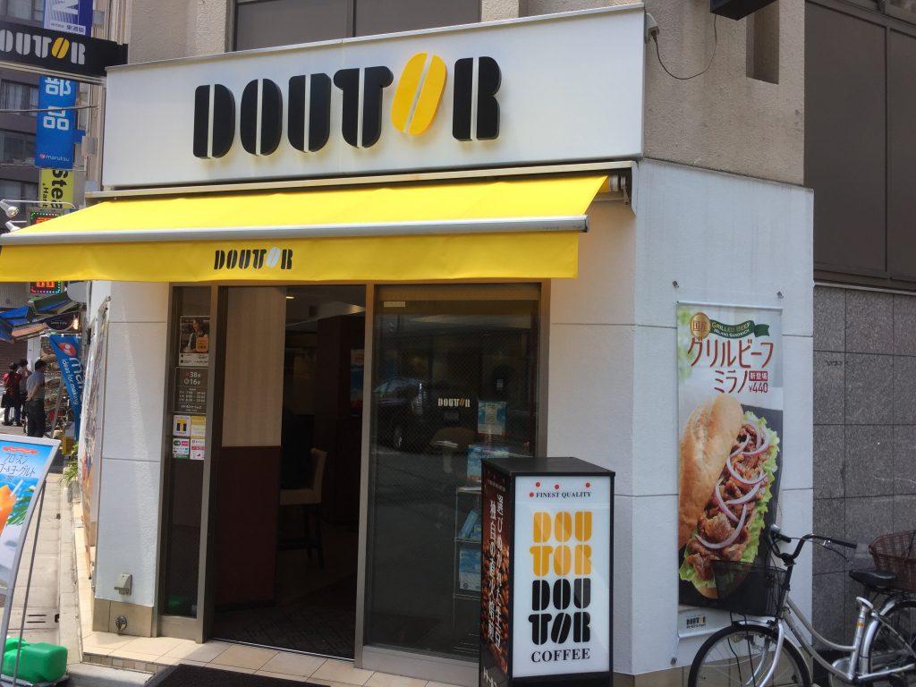 千代田区 電源カフェ ドトールコーヒーショップ 外神田1丁目店