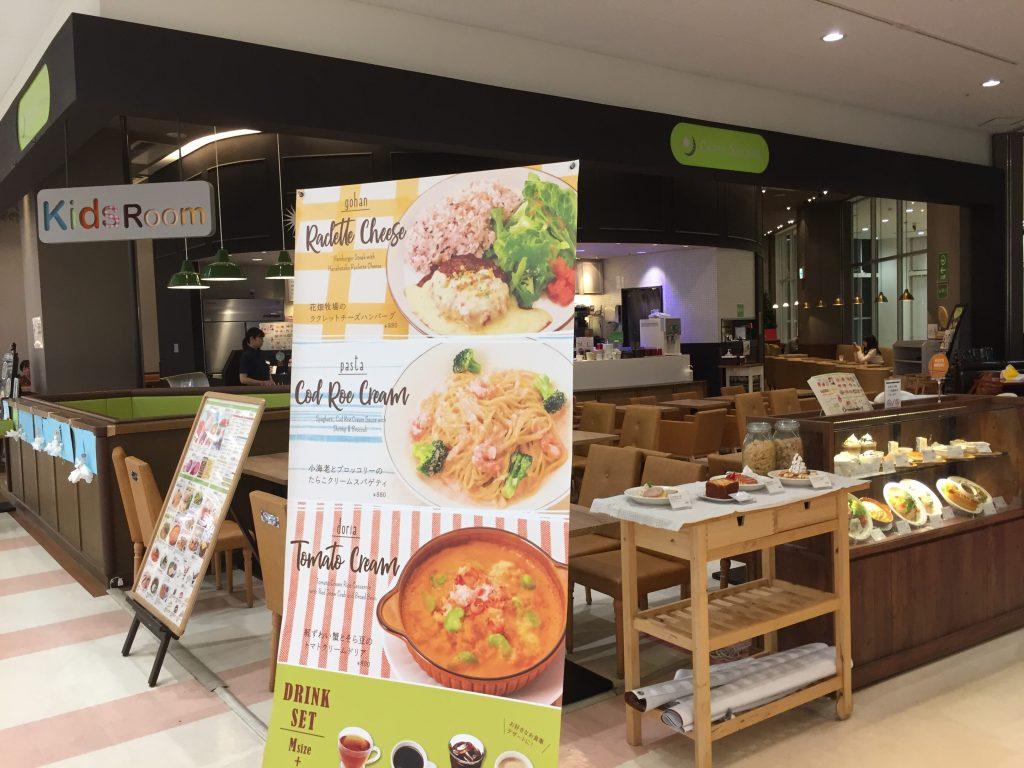 亀有駅 電源カフェ CAFFE SOLARE(カフェ ソラーレ) アリオ亀有店