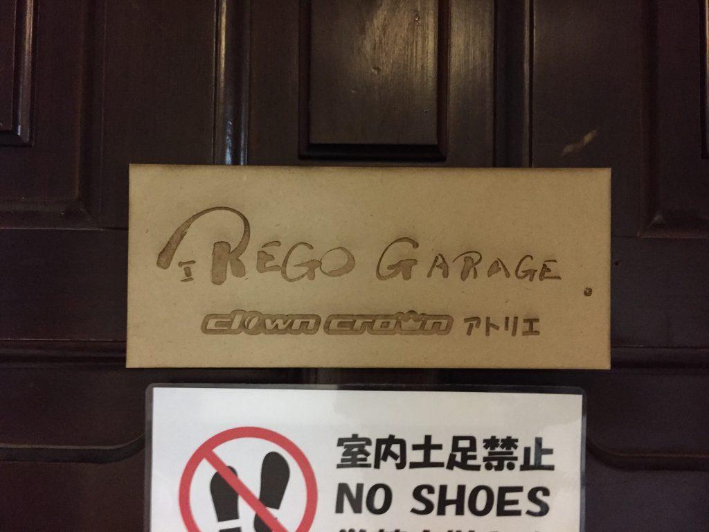 REGO GARAGE