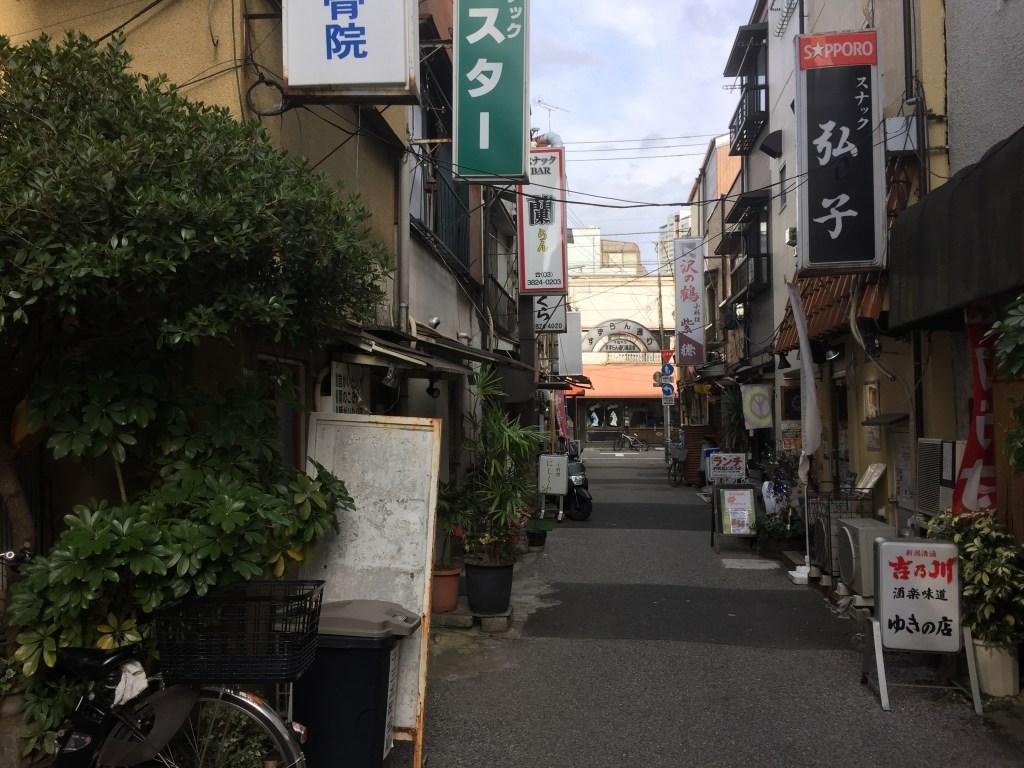 谷根千 (谷中・根津・千駄木)
