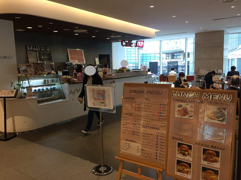 企業 カフェ運営事例 カフェ・ド・ティーケーピー |神奈川・横浜