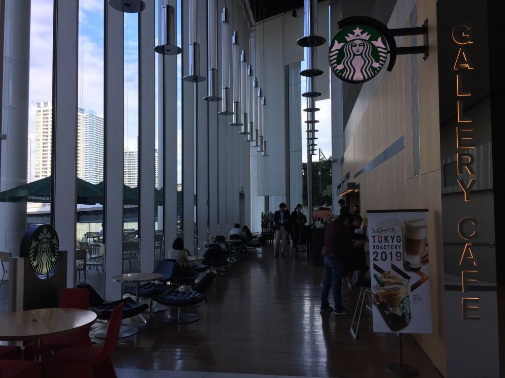 企業 カフェ運営事例 スターバックスコーヒー 日産グローバル本社ギャラリー店 |神奈川・横浜