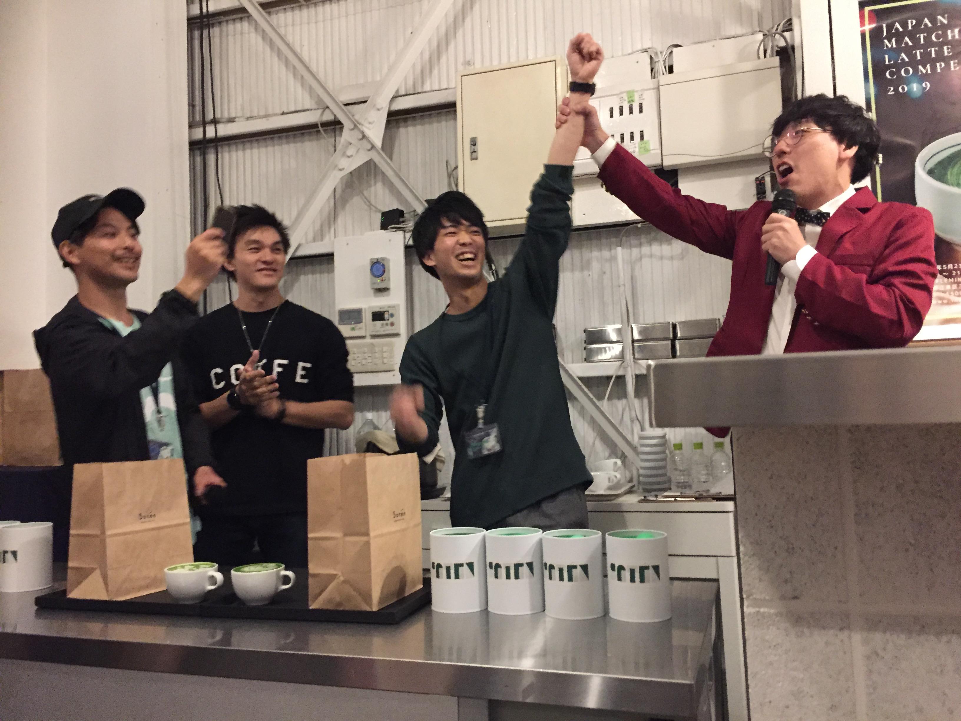 世界初の抹茶ラテアート大会『 Japan Matcha Latte Art Competition 2019』レポートと結果