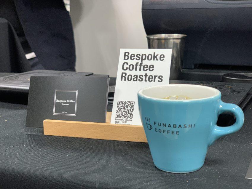 11/23 Bespoke Coffee Roasters(ビスポークコーヒーロースターズ)