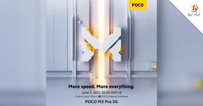 POCO M3 Pro 5G akan dilancar di Malaysia pada 1 Jun